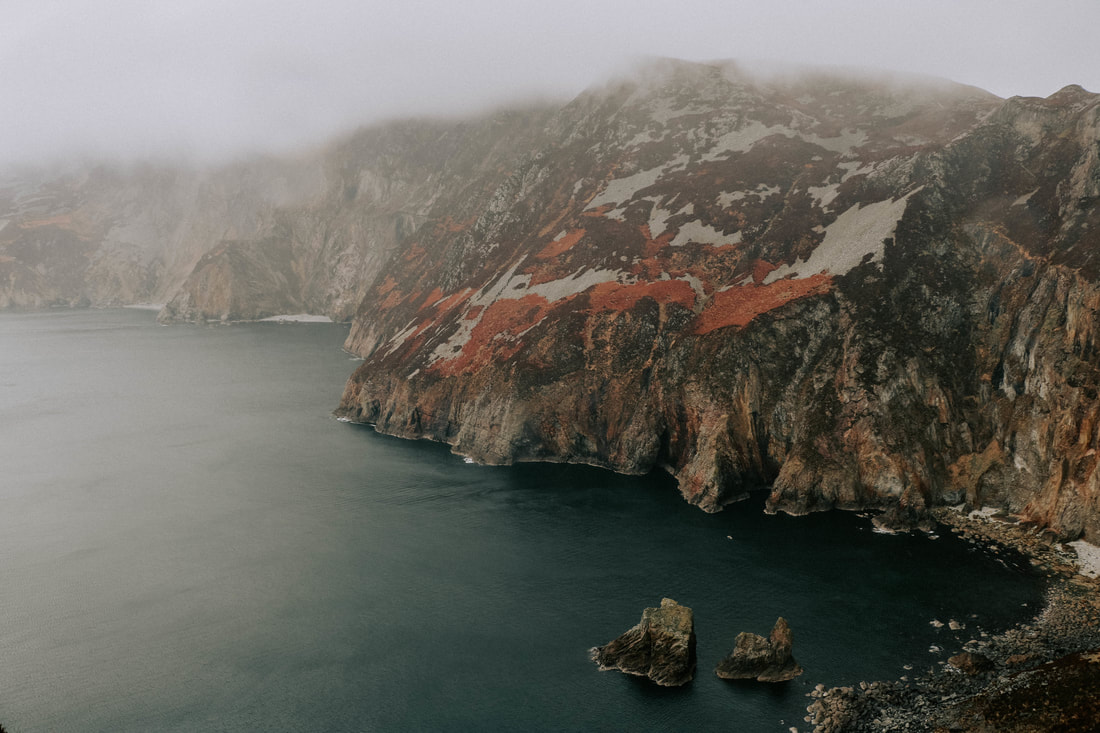 Slieve League - Live Tiny & Travel
